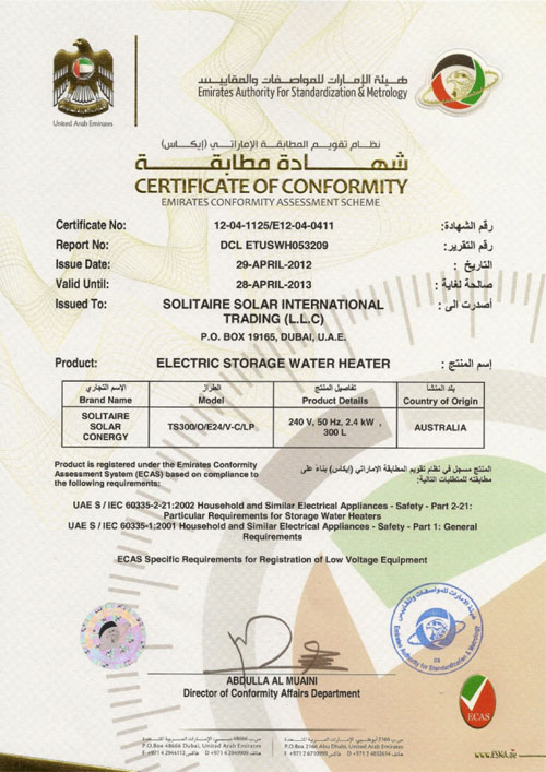 CERTIFICATES| Welcome to Solitire Solar international
